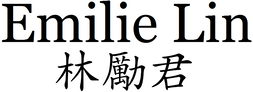 Emilie Lin 林勵君: Pianist, Composer, Teacher & Psychologist (PhD)